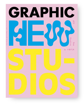Graphic_new_studio_2