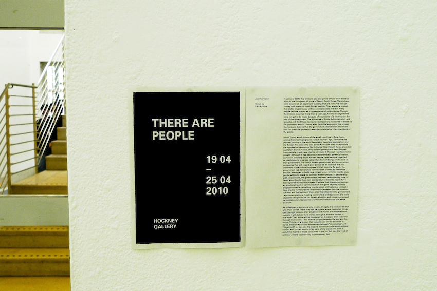 There-are-people-09