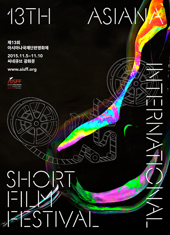 AISFF_Poster_02