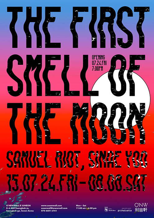 Smell_of_Moon-0_700