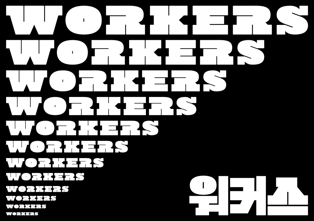 workers_logo_pt_3