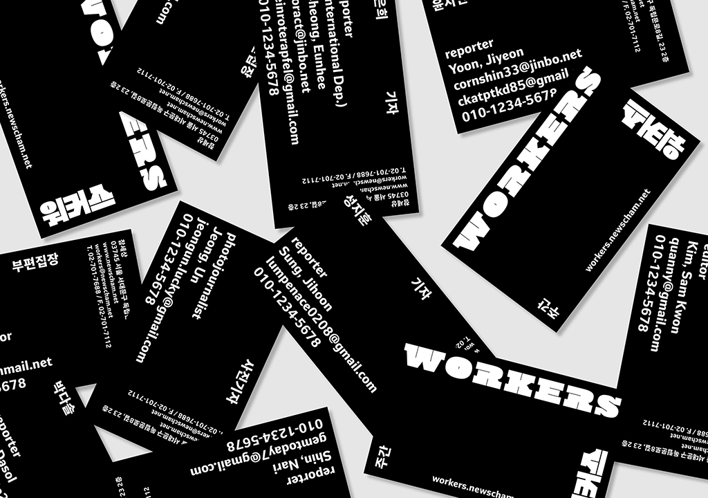workers_logo_pt_4