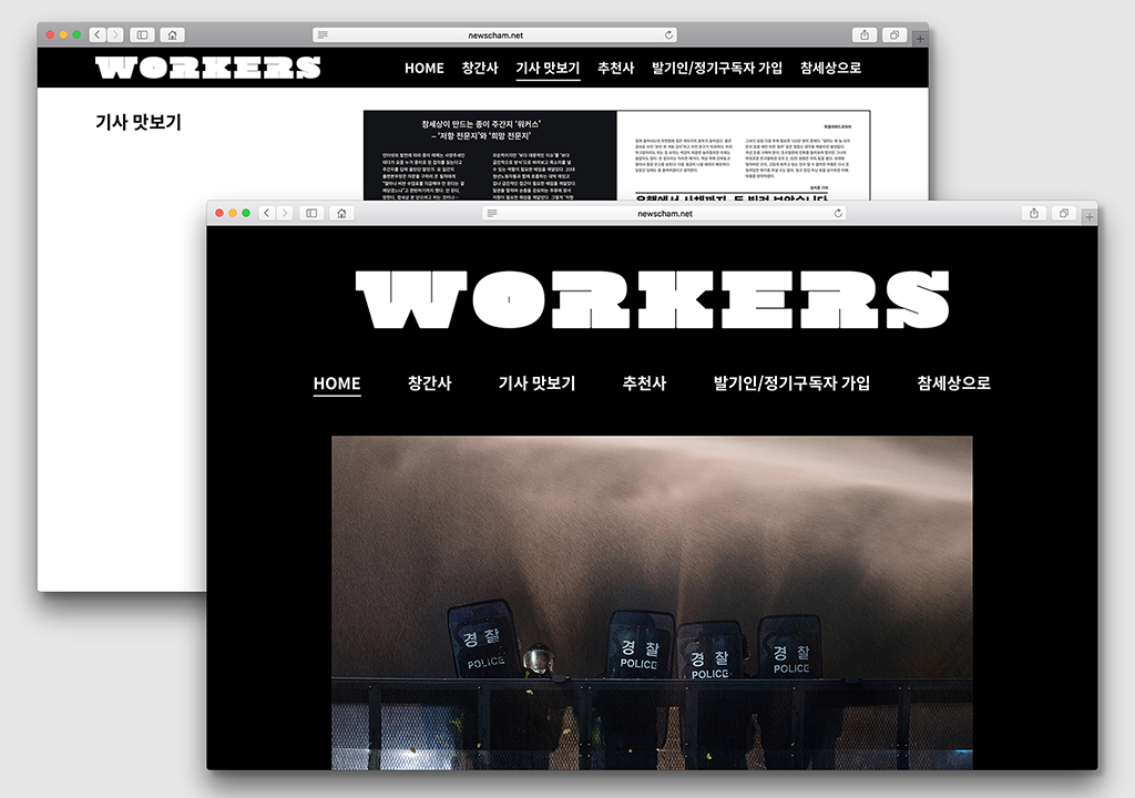 workers_logo_pt_7