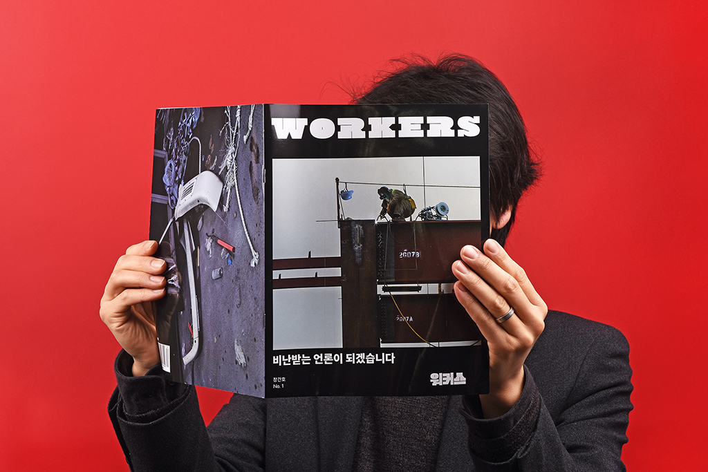 workers_no1_001