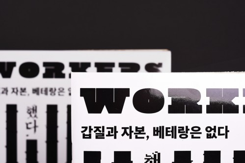 workers5_0001