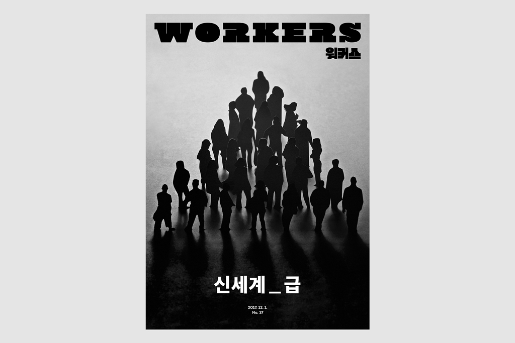 workers37-000