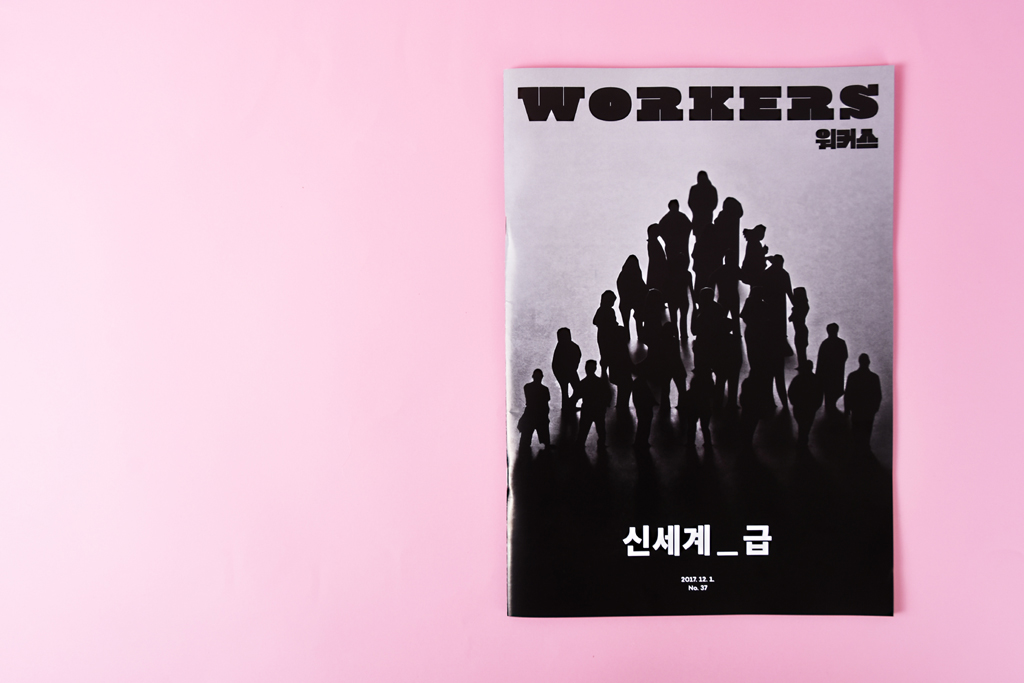 workers37-006