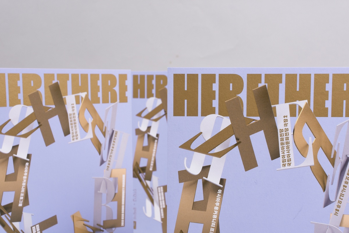 herethere_0002