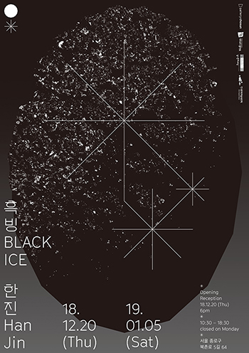 Black Ice _ Poster_main