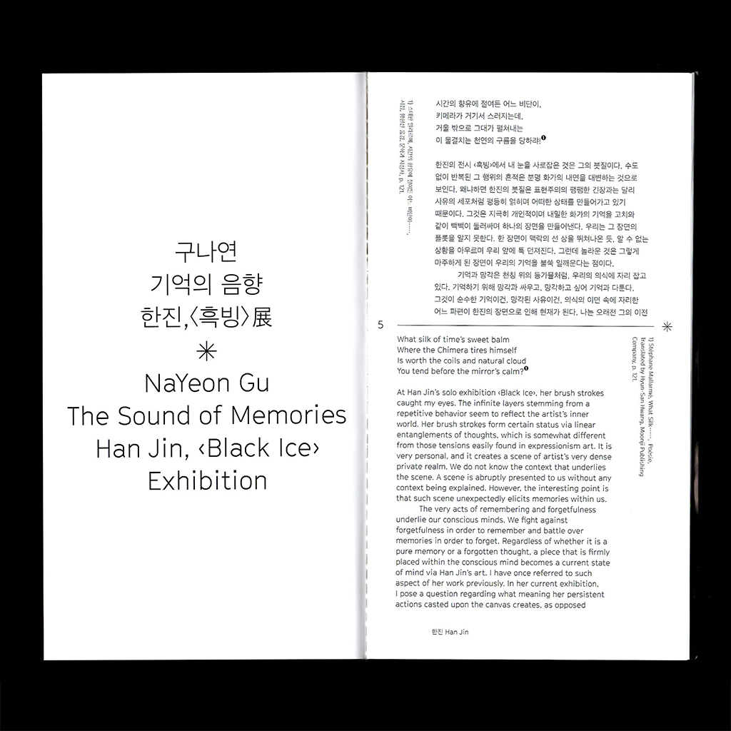 Black Ice_Book_0003_4