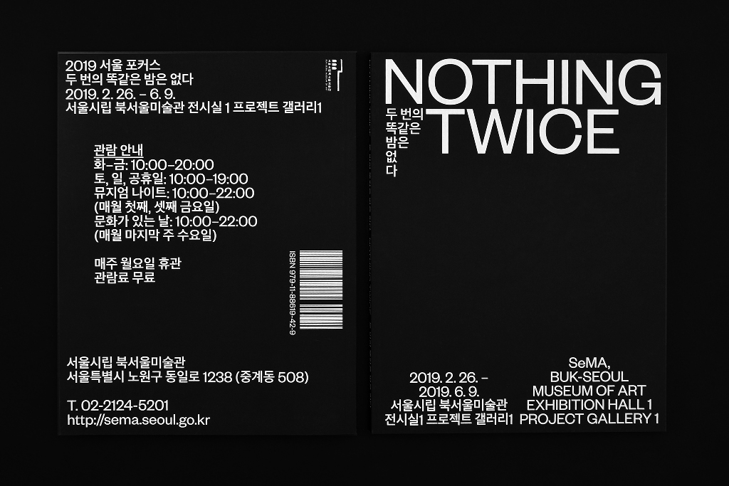 nothing_main2_0020