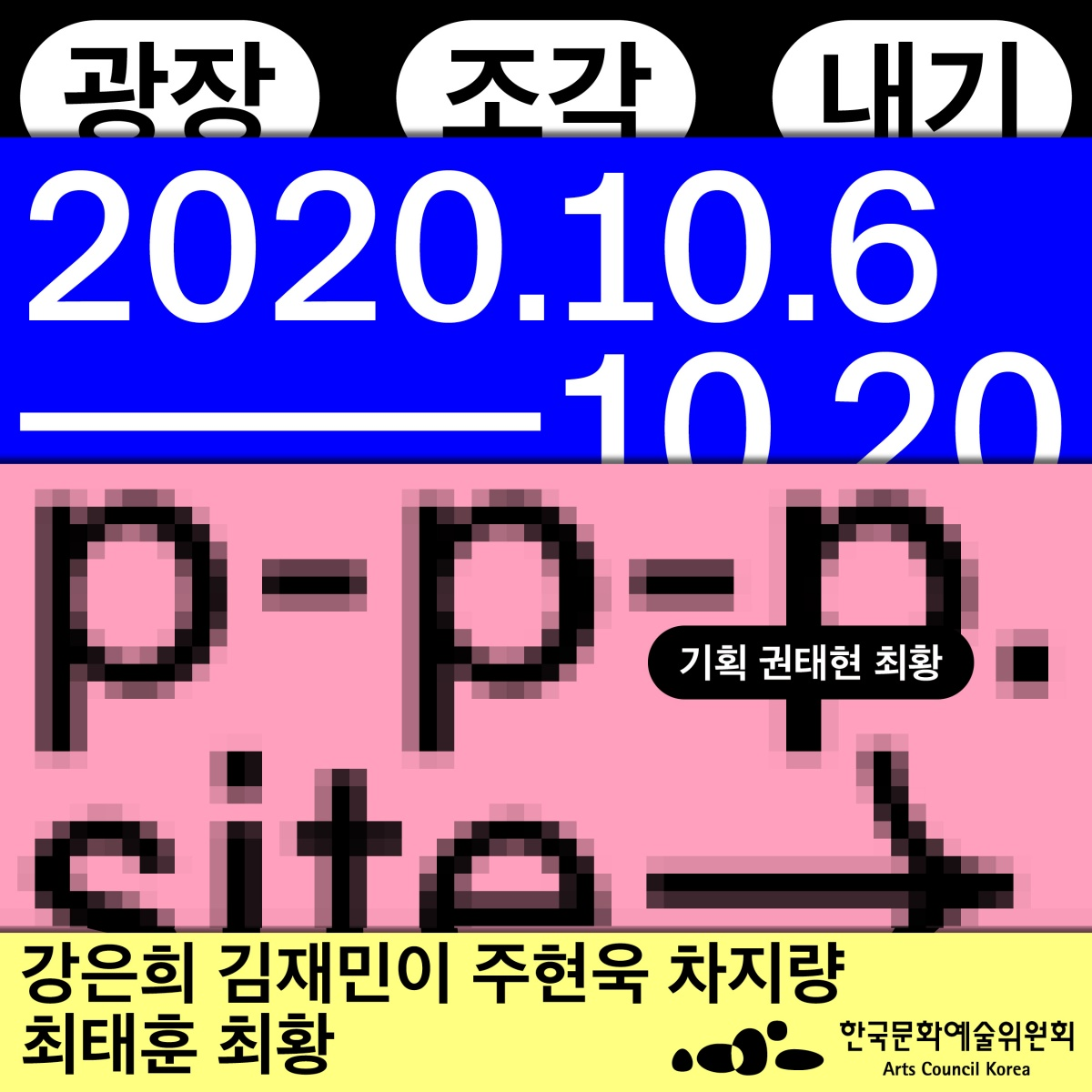 ppp-001