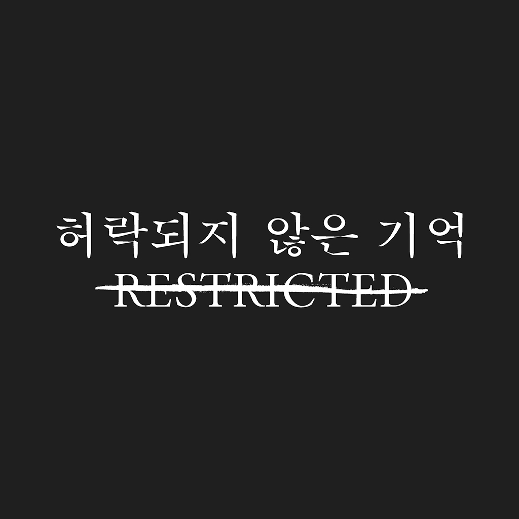restricted_11