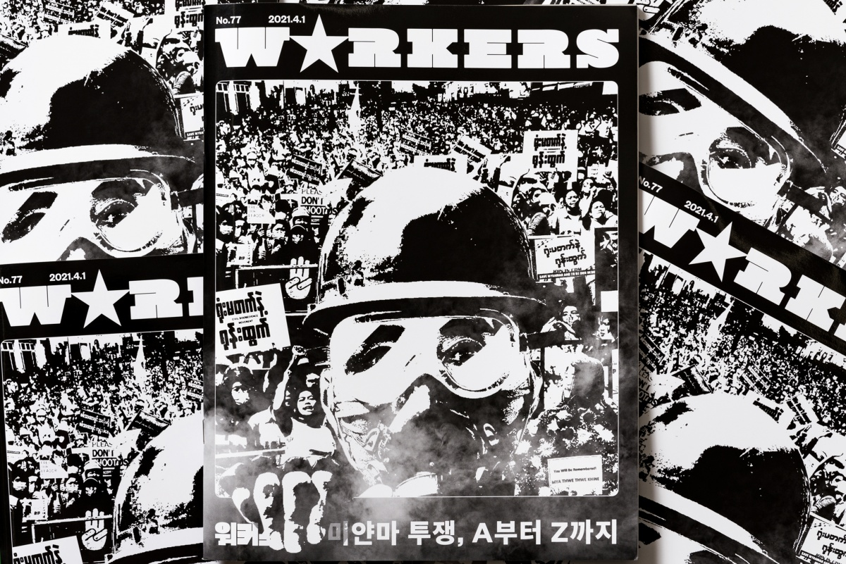 workers77_002